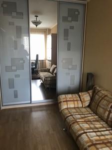 Квартира Z-540717, Арсенальный пер., 5, Киев - Фото 10
