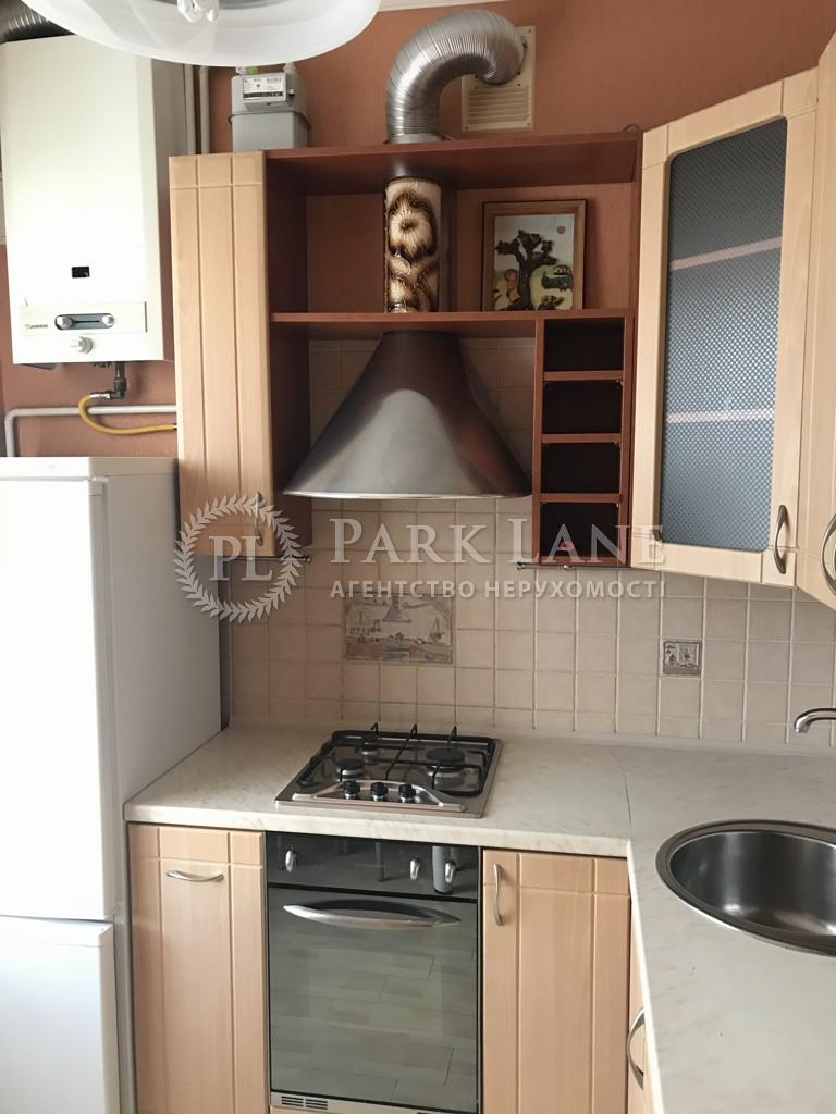 Квартира Арсенальный пер., 5, Киев, Z-540717 - Фото 35