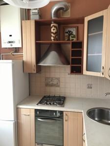 Квартира Z-540717, Арсенальный пер., 5, Киев - Фото 35