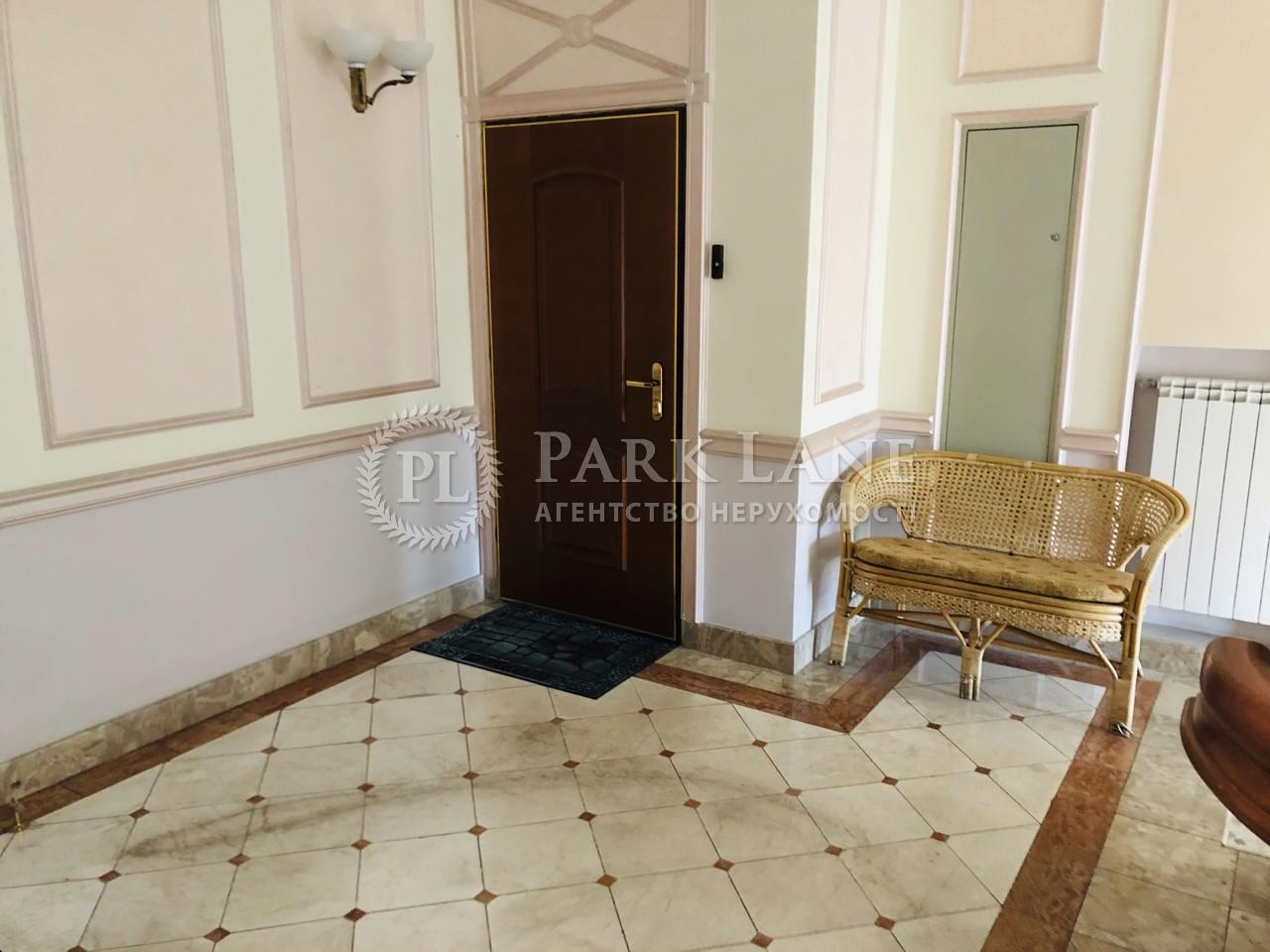 Квартира ул. Шелковичная, 22, Киев, K-28778 - Фото 40