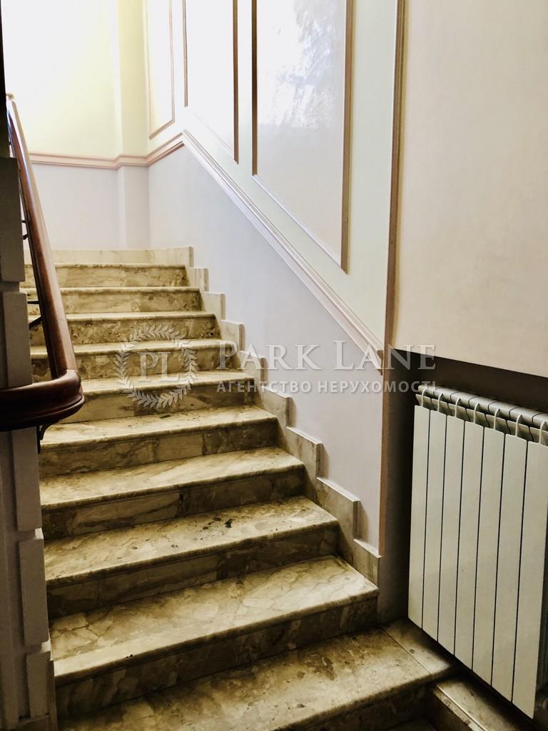 Квартира ул. Шелковичная, 22, Киев, K-28778 - Фото 41