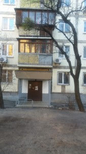 Квартира R-26896, Остапа Вишні, 5, Київ - Фото 5
