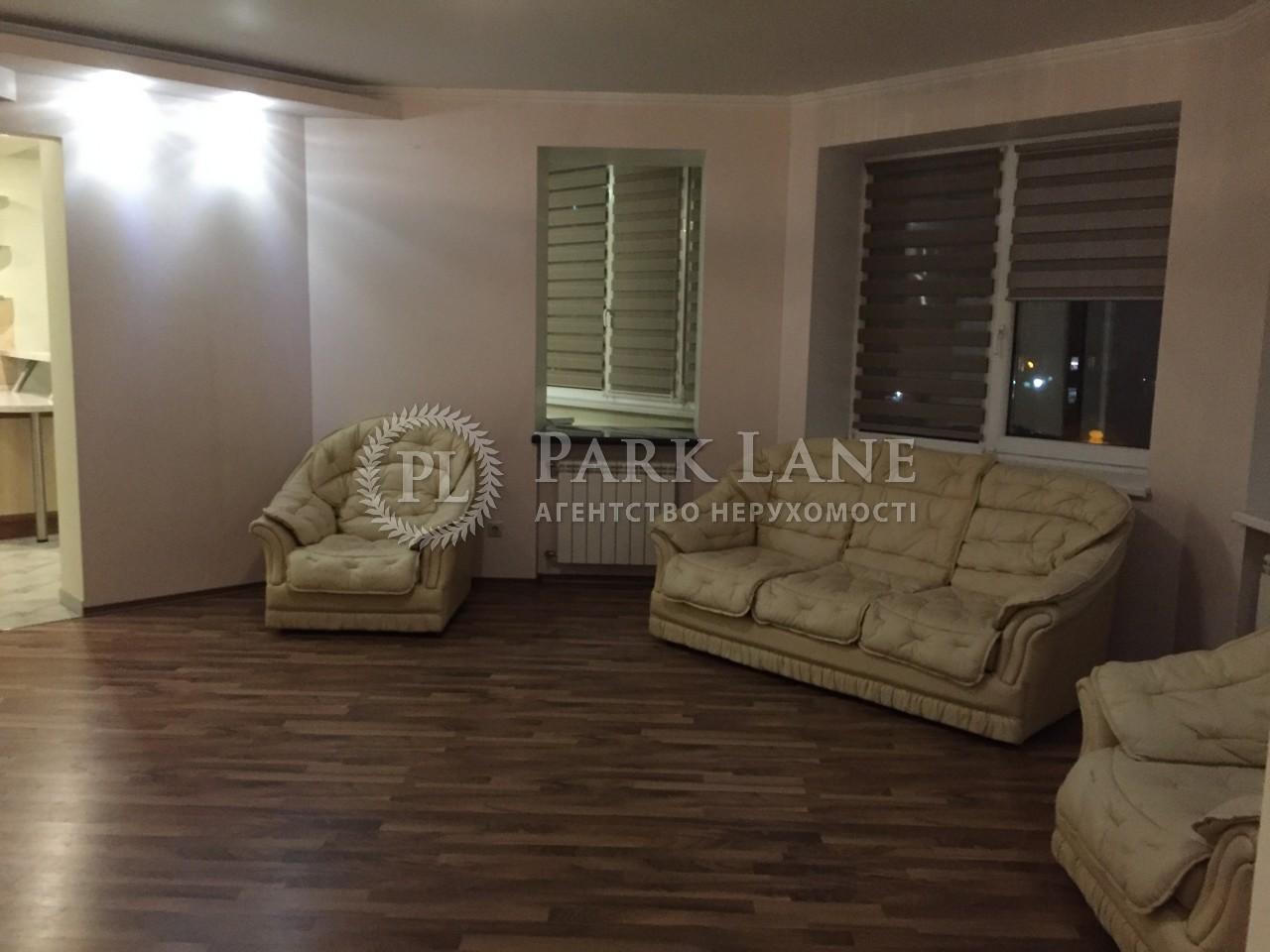 Квартира ул. Никольско-Слободская, 4в, Киев, Z-646284 - Фото 4