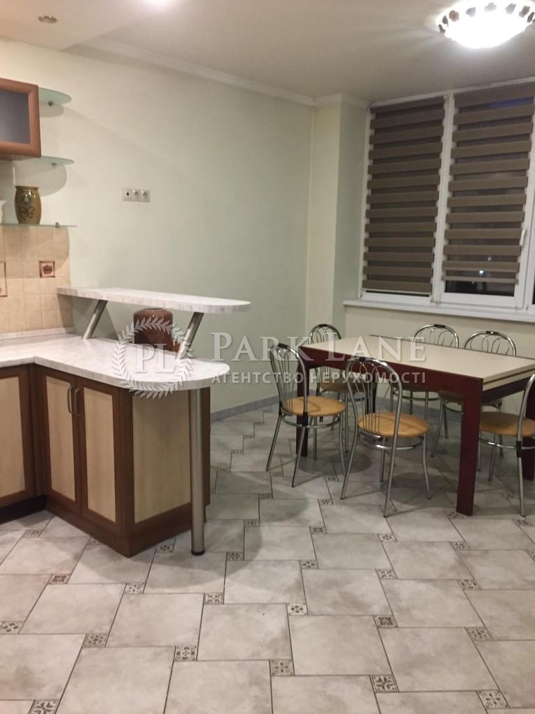Квартира ул. Никольско-Слободская, 4в, Киев, Z-646284 - Фото 9
