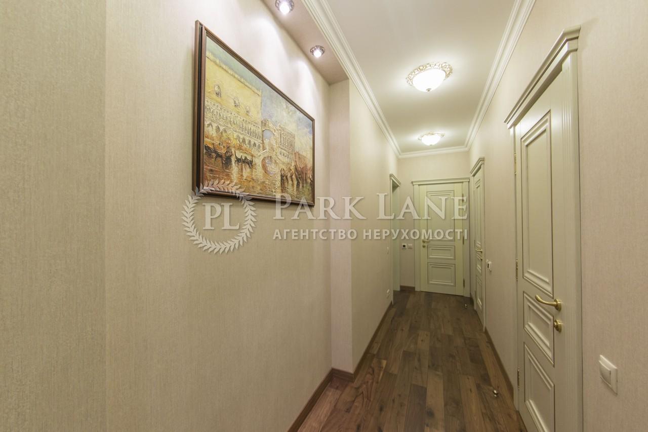 Квартира B-99878, Полтавська, 10, Київ - Фото 26