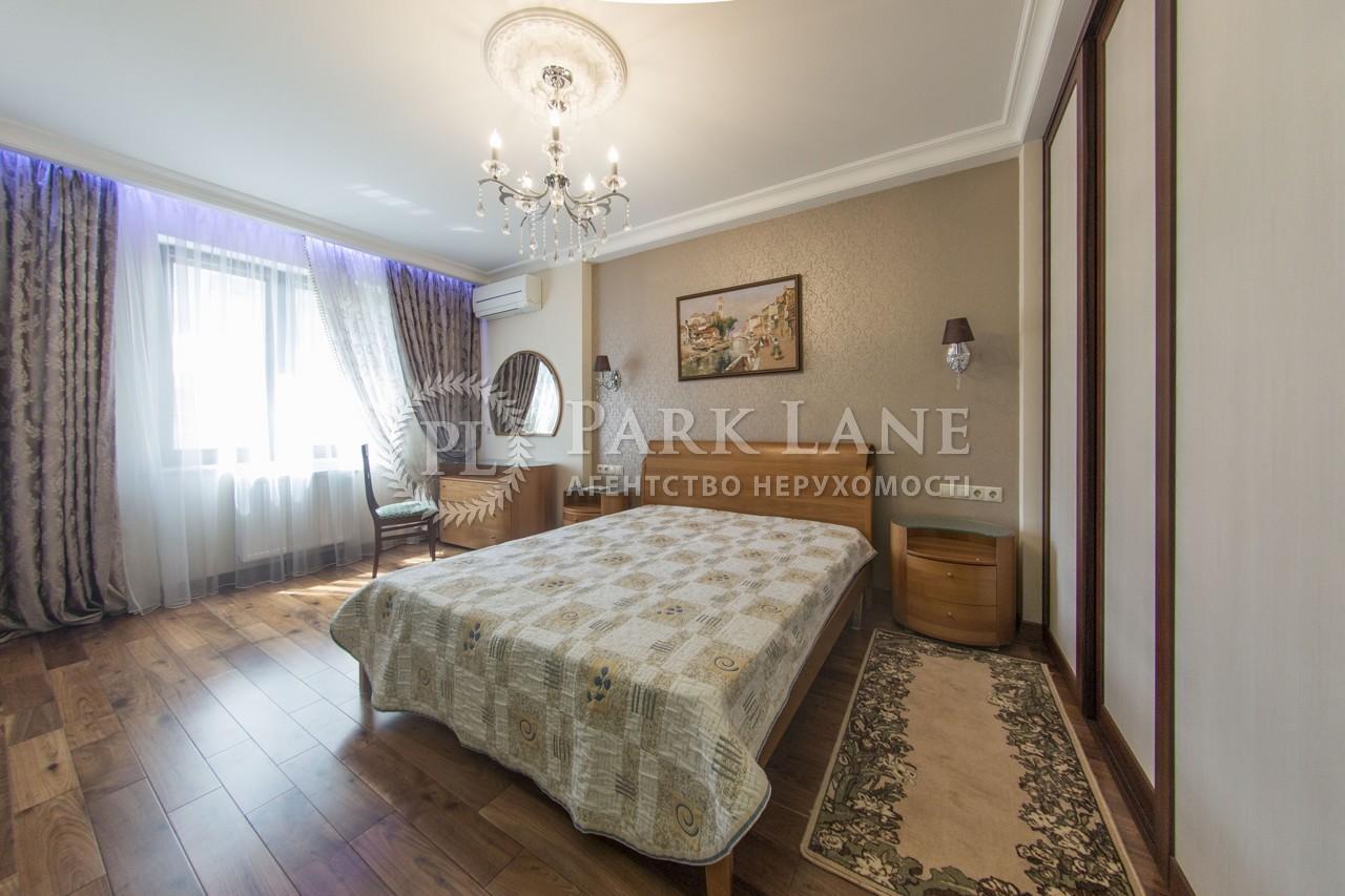 Квартира B-99878, Полтавська, 10, Київ - Фото 16