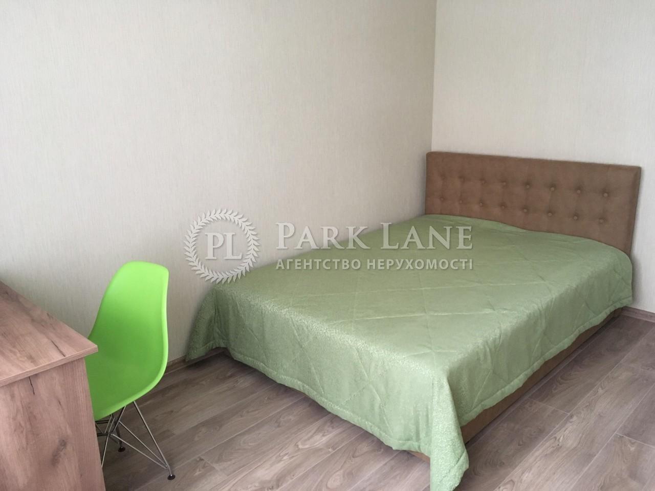 Квартира ул. Нижнеключевая, 14, Киев, Z-385986 - Фото 7
