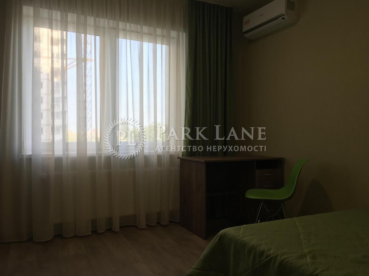 Квартира ул. Нижнеключевая, 14, Киев, Z-385986 - Фото 6