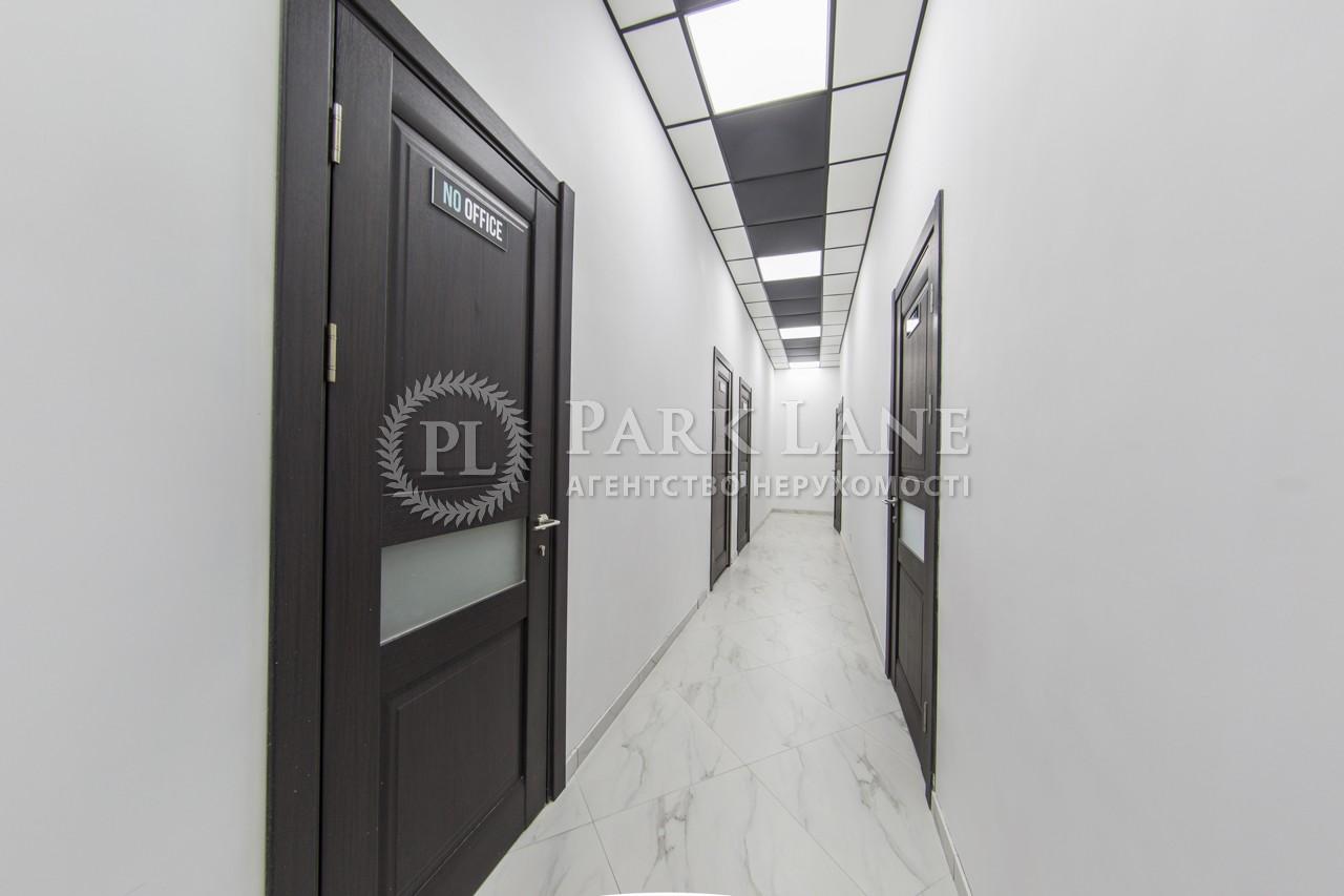 Нежилое помещение, ул. Срибнокильская, Киев, R-21194 - Фото 28