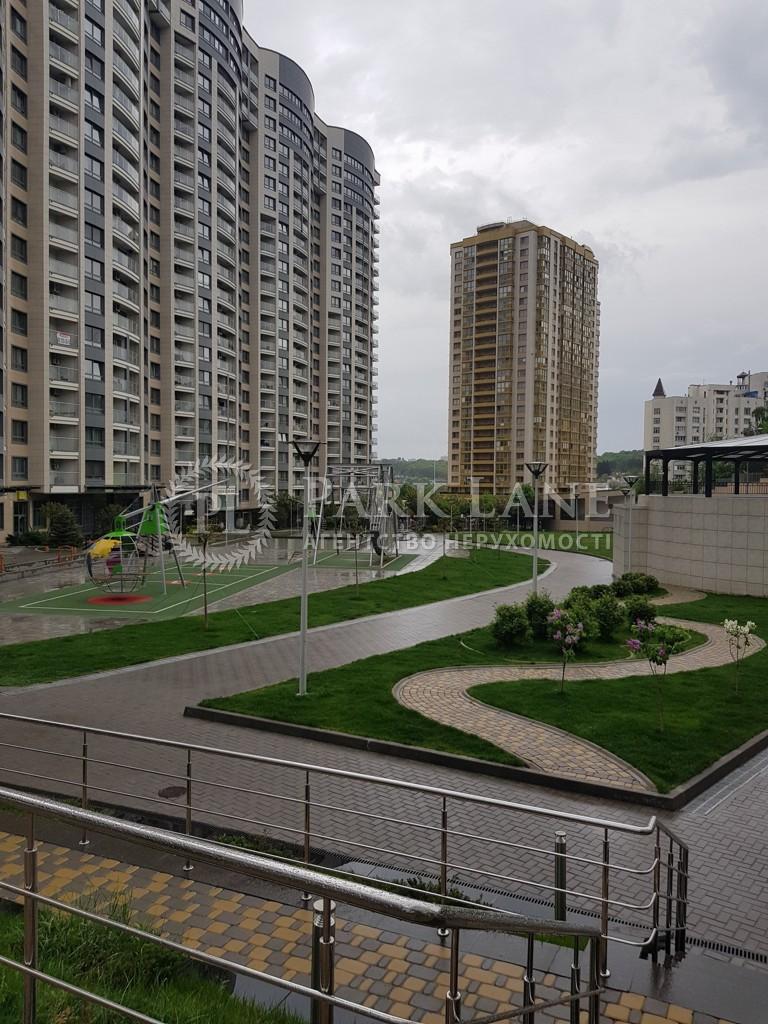 Квартира ул. Демеевская, 29, Киев, Z-671836 - Фото 16
