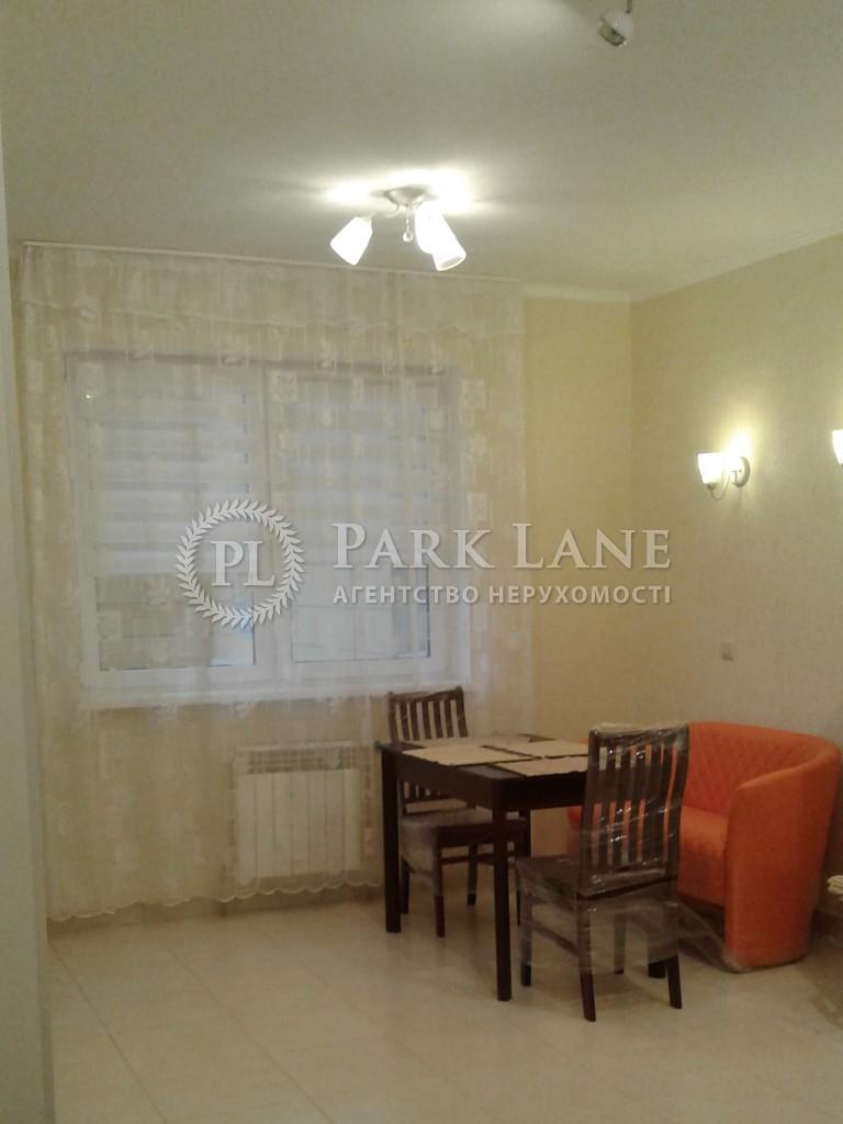 Квартира ул. Кондратюка Юрия, 3, Киев, R-28765 - Фото 5
