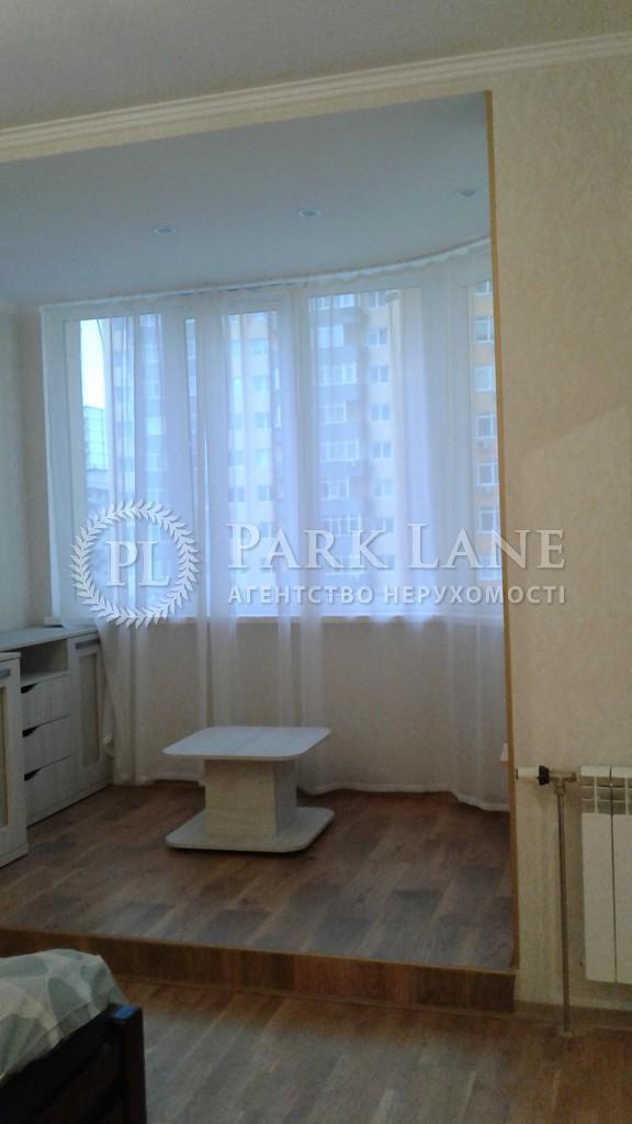 Квартира ул. Кондратюка Юрия, 3, Киев, R-28765 - Фото 6