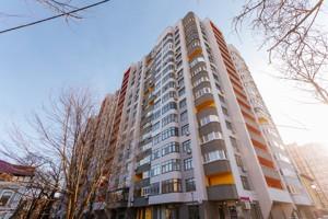 Квартира Z-778862, Победы просп., 71а, Киев - Фото 1
