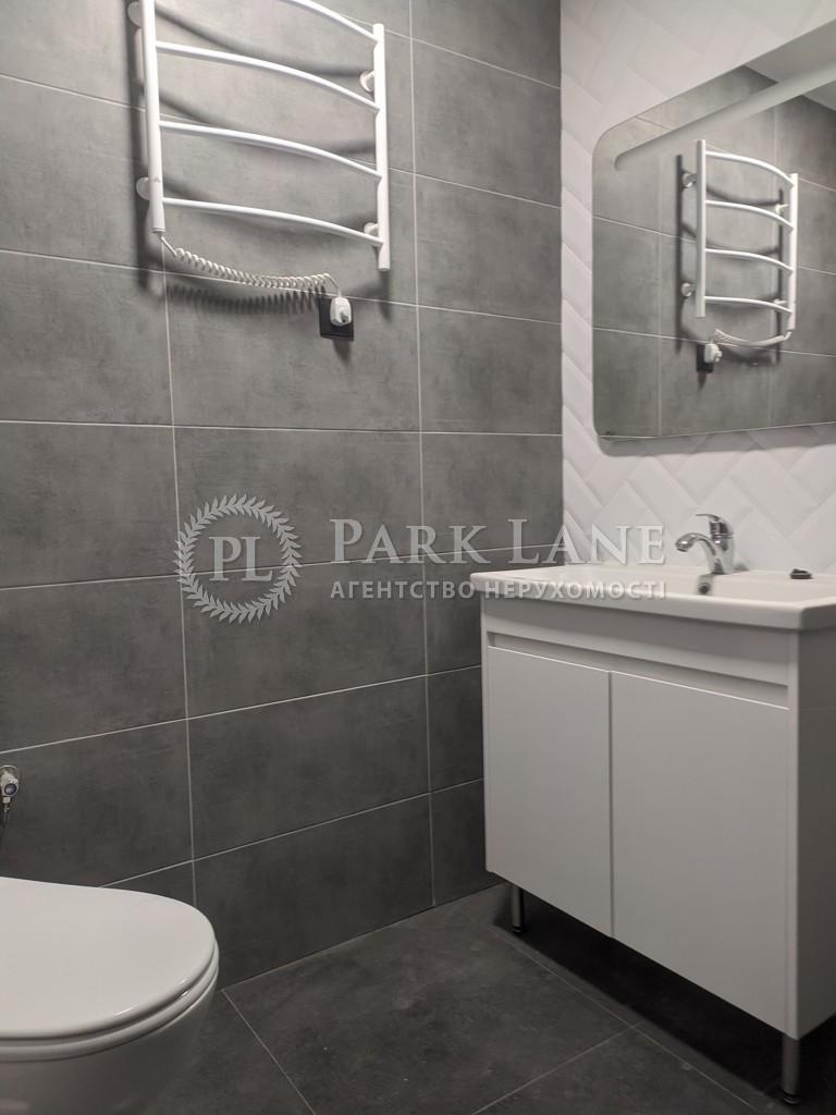 Нежилое помещение, Лукьяновский пер., Киев, B-99759 - Фото 12