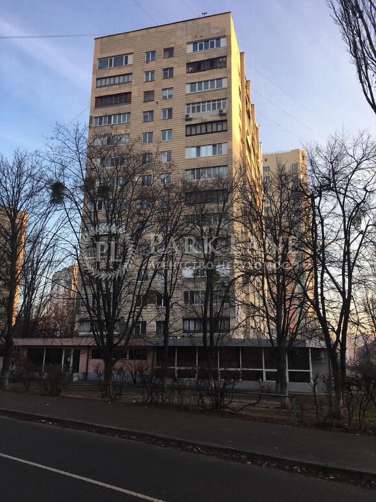 Квартира ул. Борщаговская, 210, Киев, Z-795404 - Фото 1