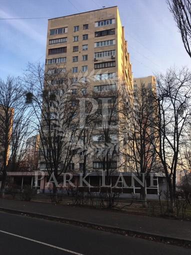 Квартира, L-27669, 210
