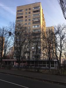 Квартира Z-795404, Борщаговская, 210, Киев - Фото 1