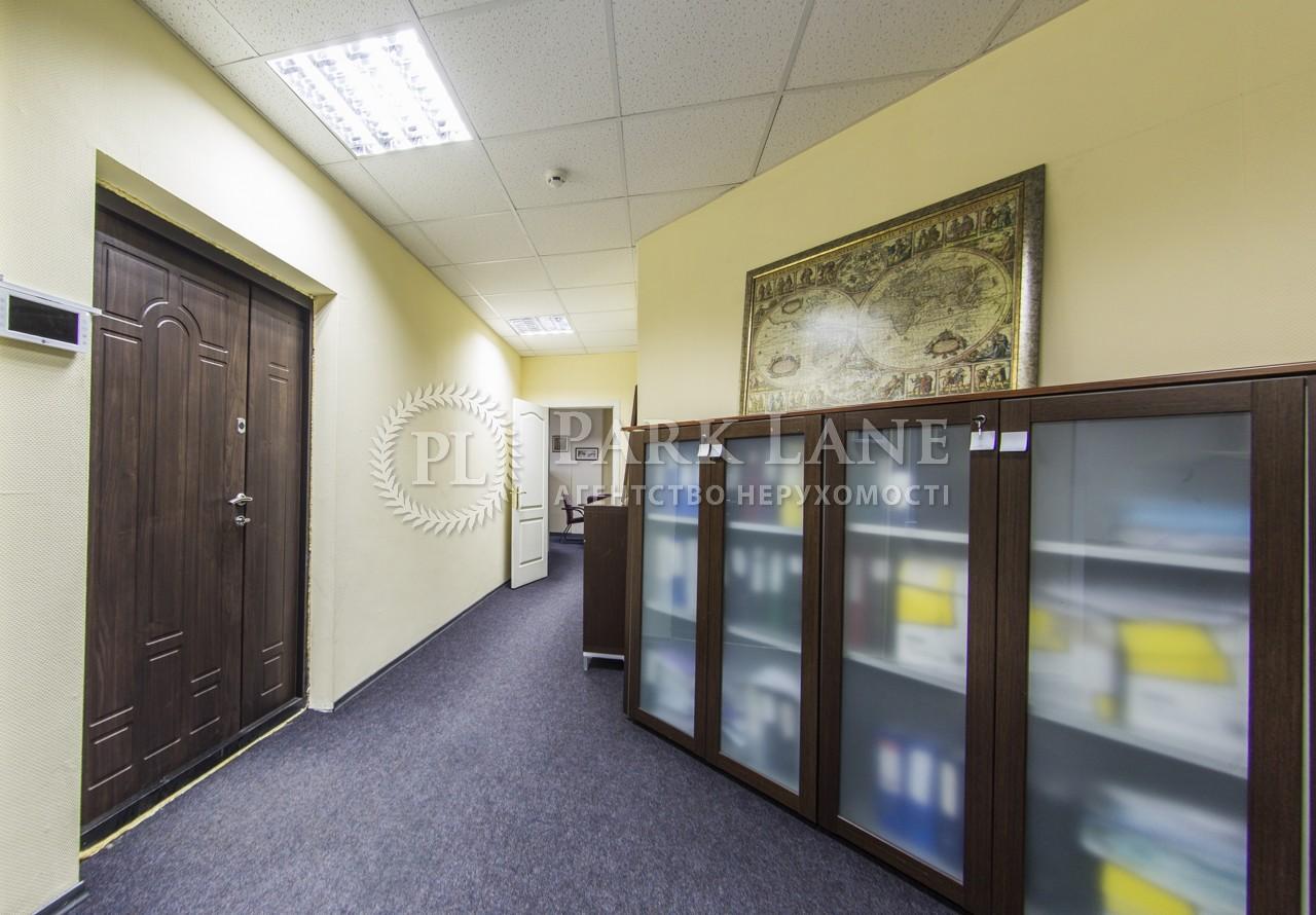 Офис, ул. Шумского Юрия, Киев, R-30216 - Фото 22
