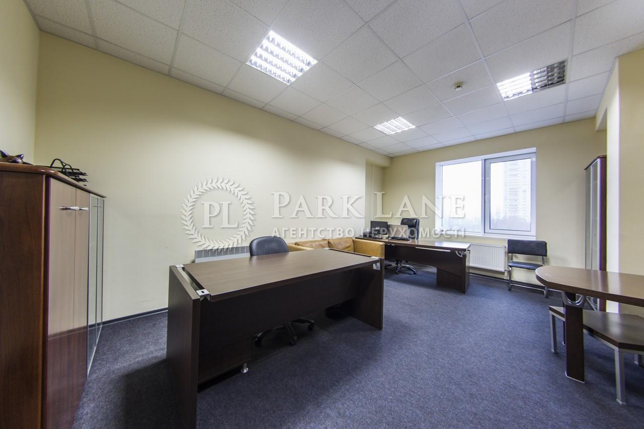 Офис, ул. Шумского Юрия, Киев, R-30216 - Фото 11