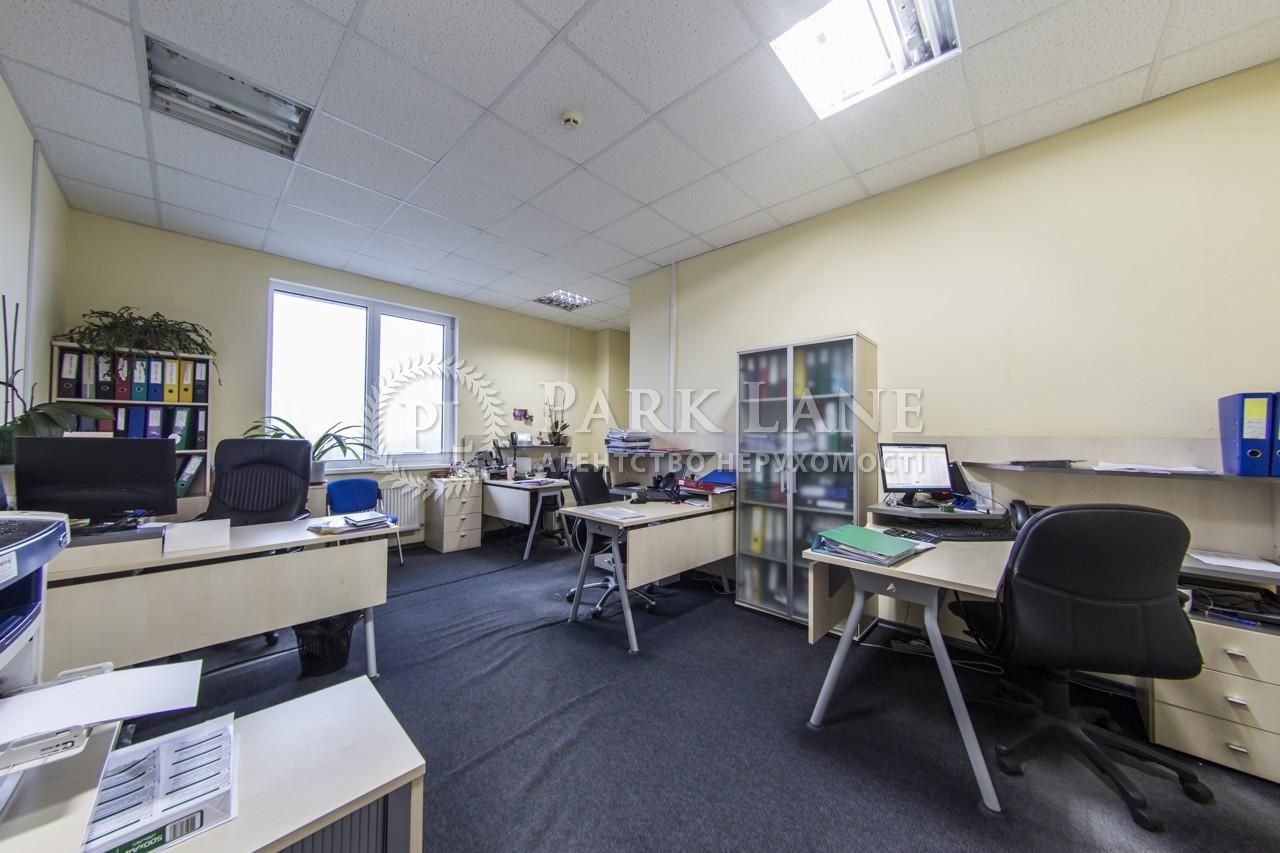 Офис, ул. Шумского Юрия, Киев, R-30216 - Фото 15