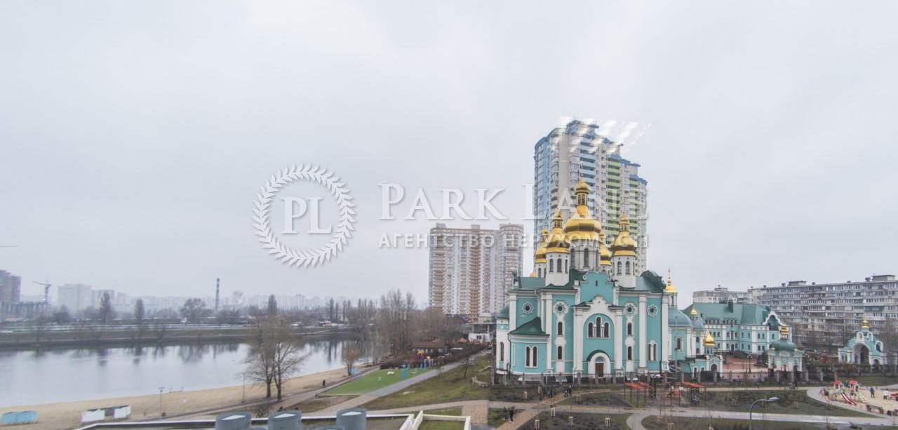 Офис, ул. Шумского Юрия, Киев, R-30216 - Фото 23