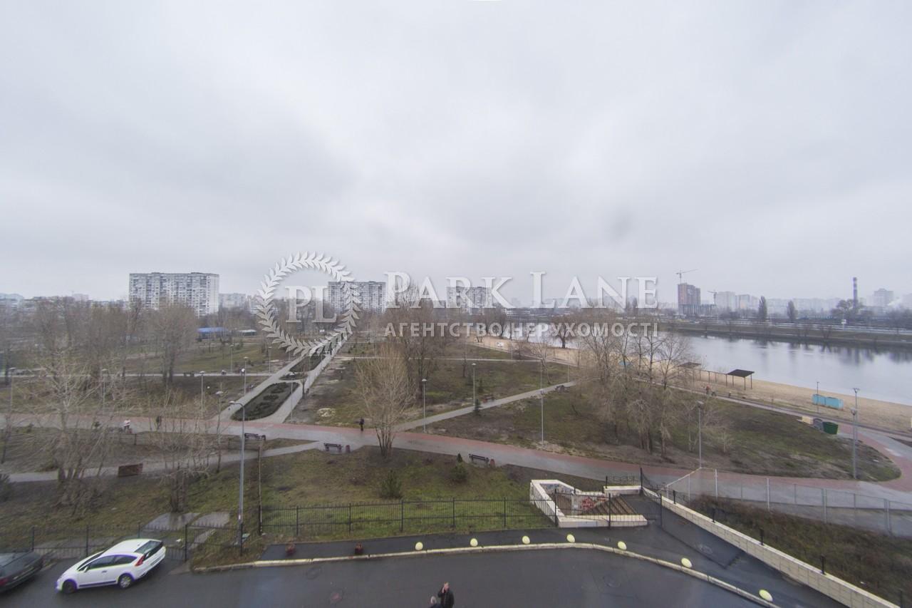 Офис, ул. Шумского Юрия, Киев, R-30216 - Фото 24