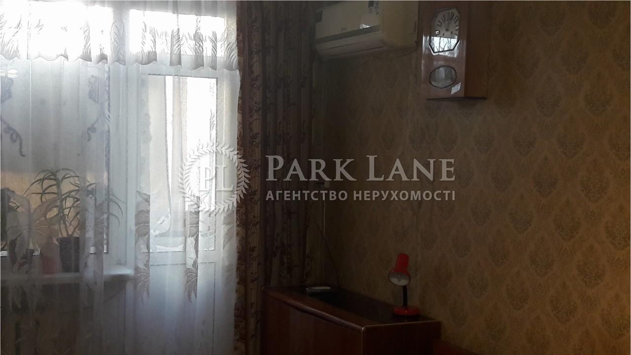Квартира ул. Джона Маккейна (Кудри Ивана), 28/25, Киев, Z-585873 - Фото 3