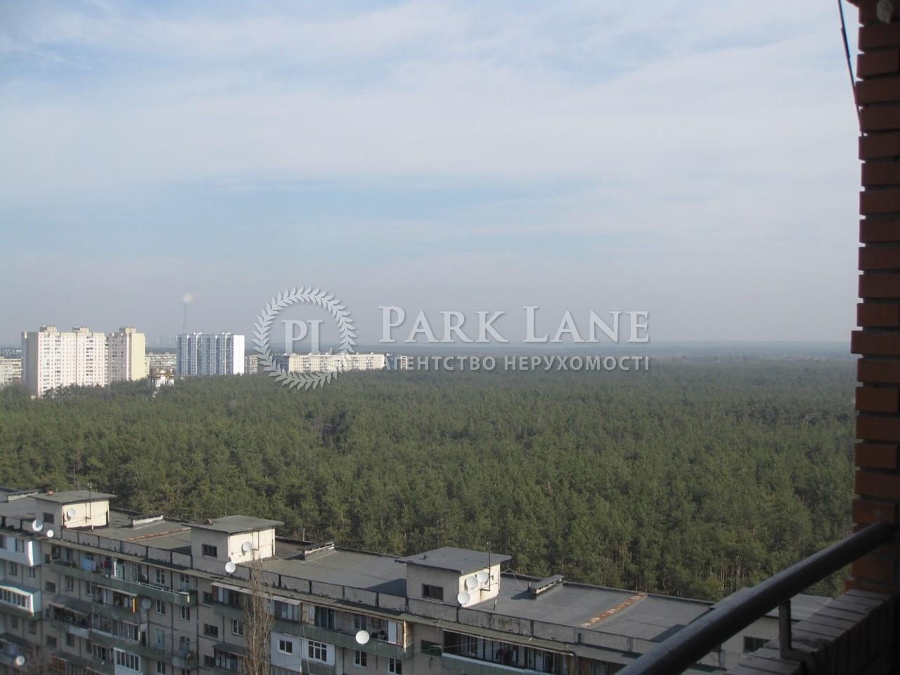 Нежилое помещение, Z-1124919, Жукова Маршала, Киев - Фото 6