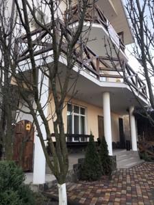 Дом Z-93459, Ясная, Киев - Фото 1