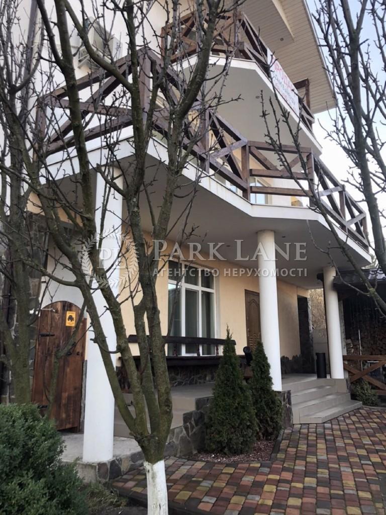 Дом ул. Ясная, Киев, M-36832 - Фото 1