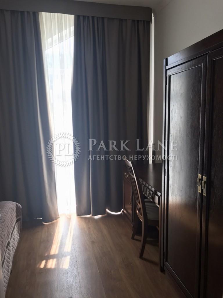 Дом ул. Ясная, Киев, M-36832 - Фото 16