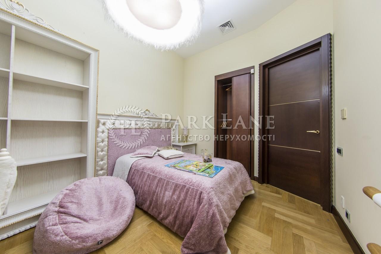 Квартира ул. Шелковичная, 22, Киев, K-28778 - Фото 16