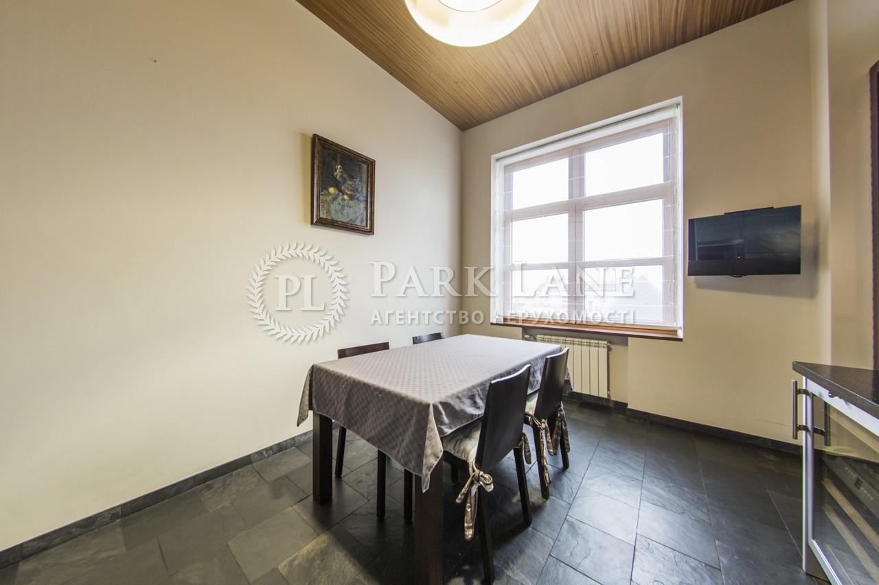 Квартира ул. Шелковичная, 22, Киев, K-28778 - Фото 23