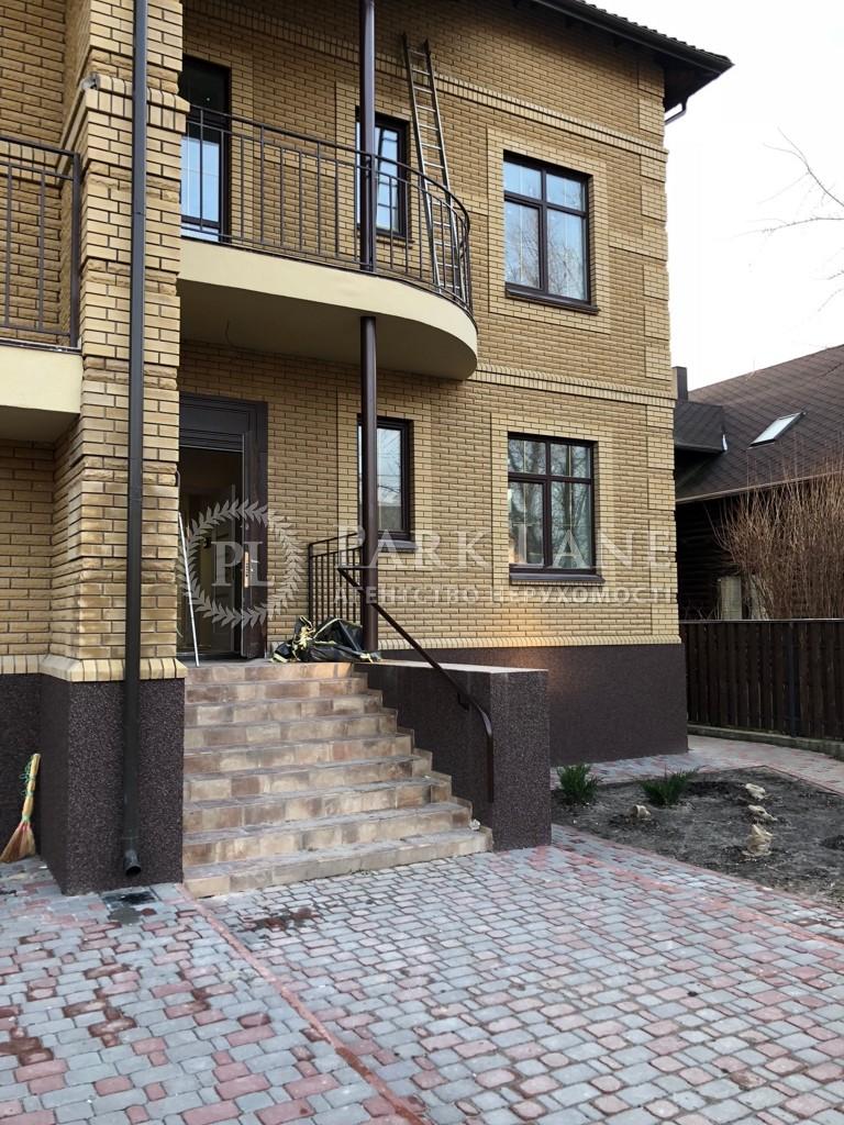 Дом Терешковой Валентины 2-й пер., Киев, R-30718 - Фото 1