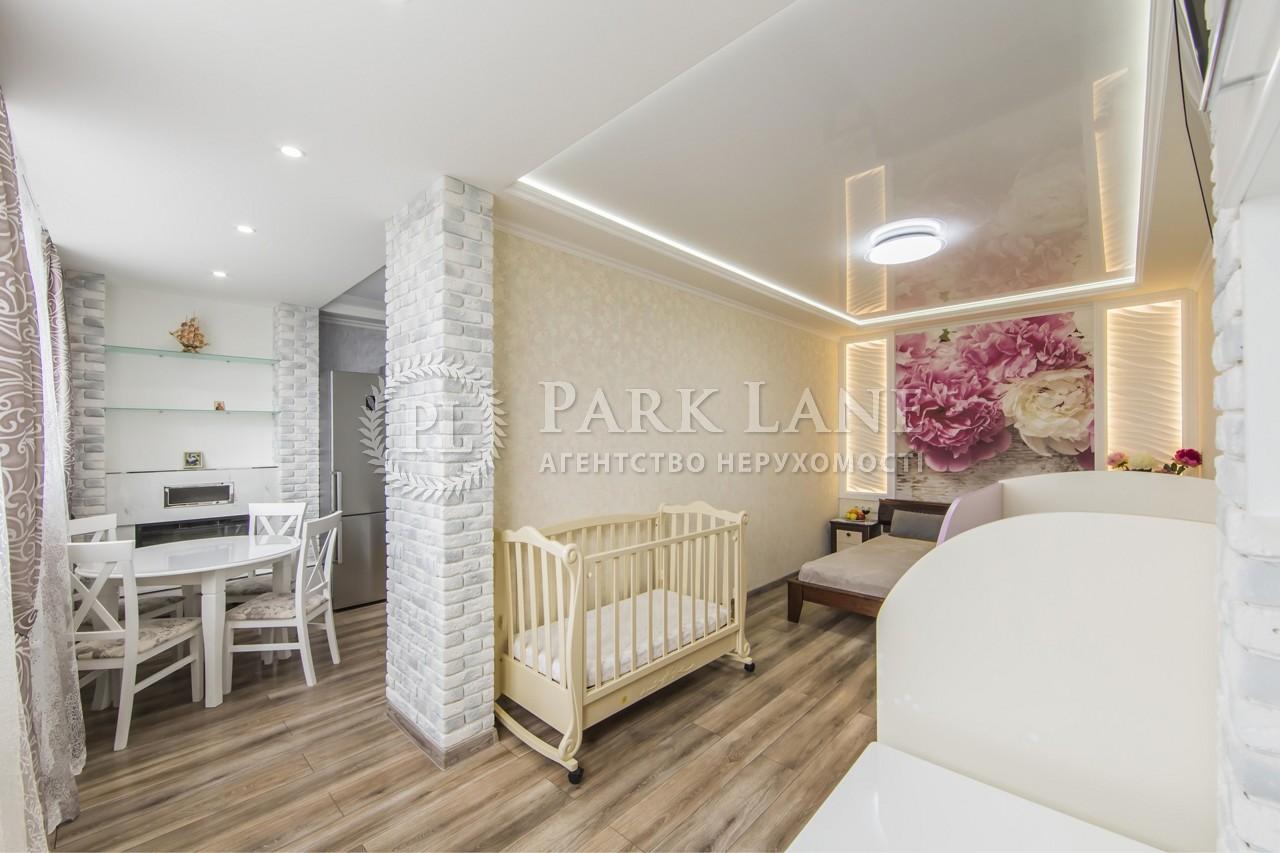 Квартира Харківське шосе, 19, Київ, D-35816 - Фото 6