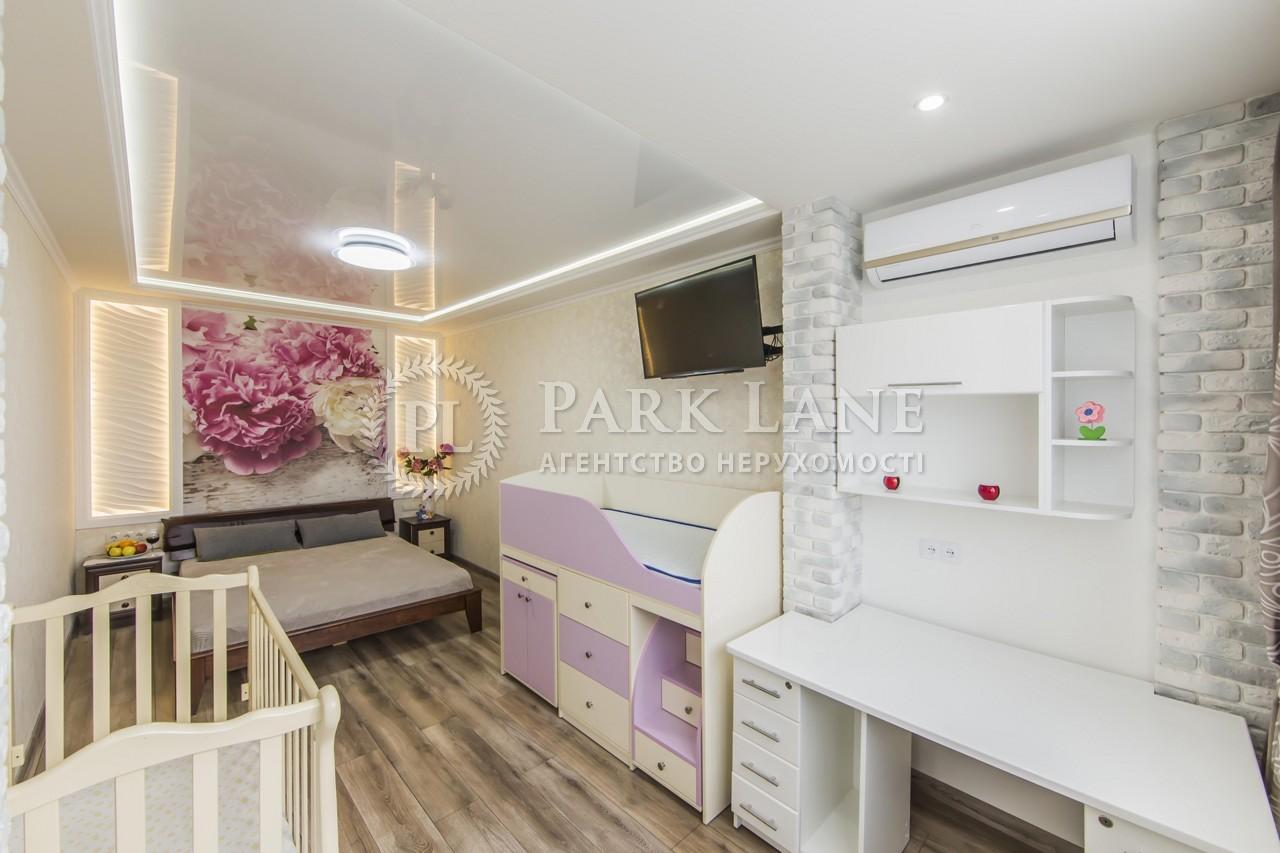 Квартира Харківське шосе, 19, Київ, D-35816 - Фото 5