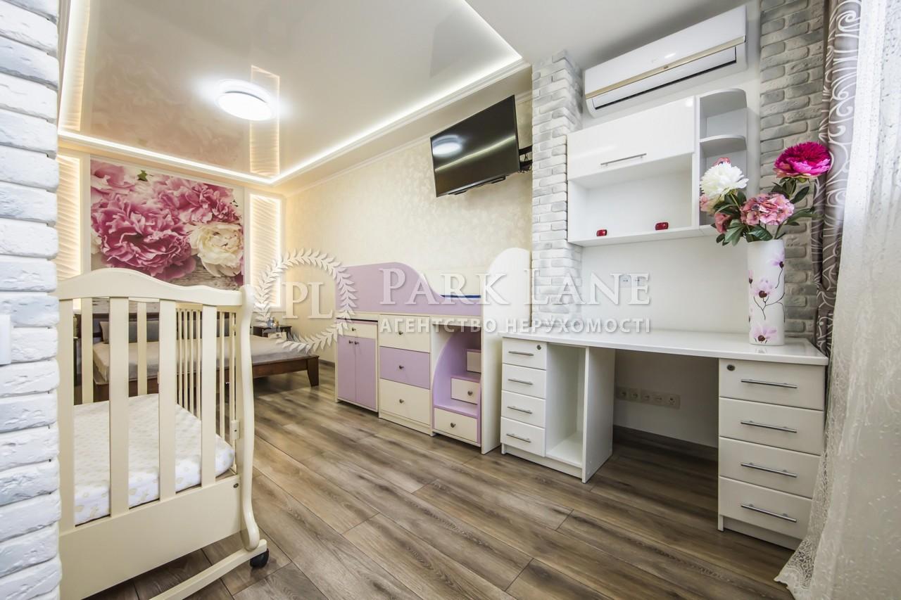 Квартира Харківське шосе, 19, Київ, D-35816 - Фото 7
