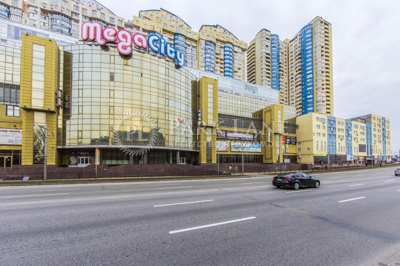 Квартира Харківське шосе, 19, Київ, D-35816 - Фото 21