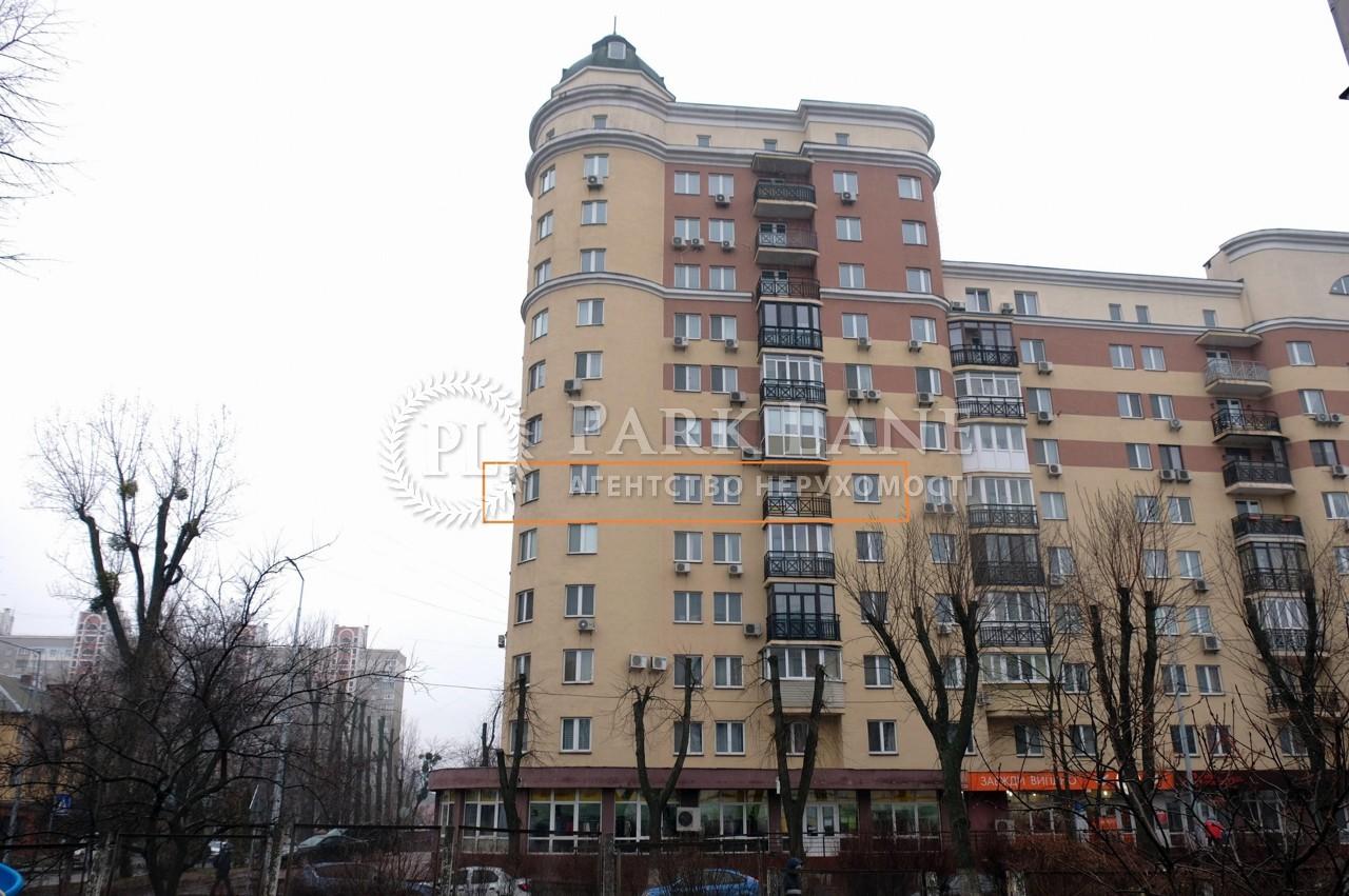 Квартира ул. Татарская, 27/4, Киев, D-35819 - Фото 14