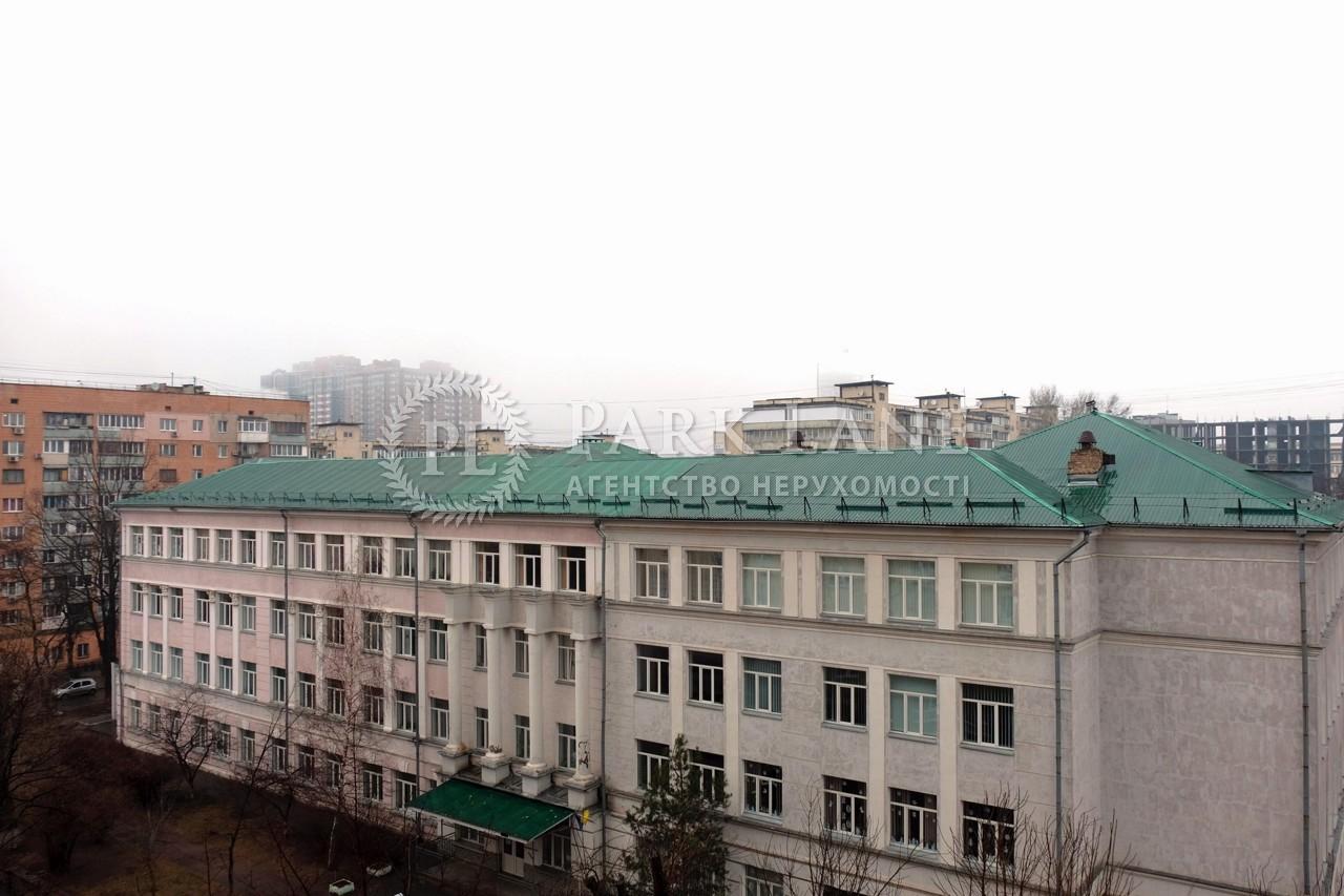 Квартира ул. Татарская, 27/4, Киев, D-35819 - Фото 11