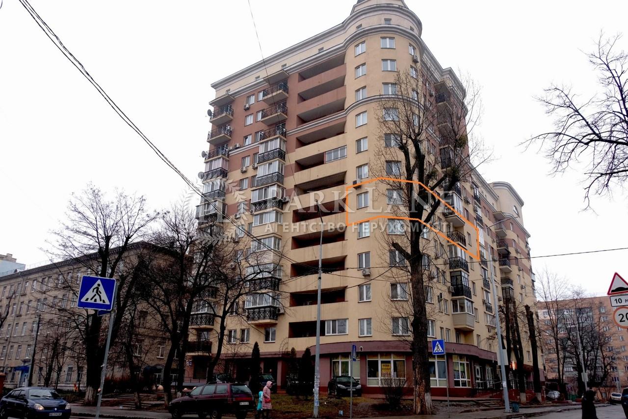 Квартира ул. Татарская, 27/4, Киев, D-35819 - Фото 15