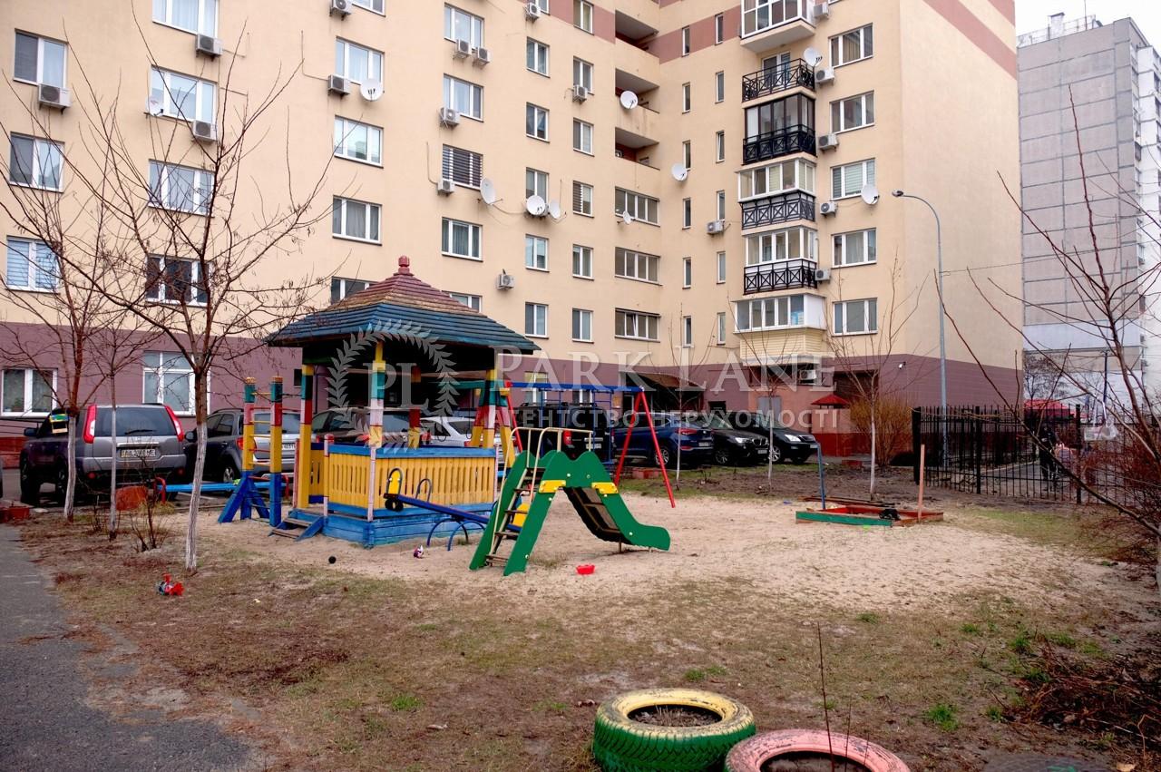 Квартира ул. Татарская, 27/4, Киев, D-35819 - Фото 16