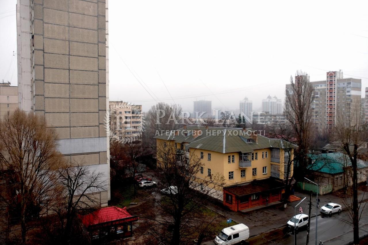 Квартира ул. Татарская, 27/4, Киев, D-35819 - Фото 13