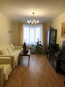 Квартира L-27328, Ахматовой, 31, Киев - Фото 8