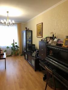 Квартира L-27328, Ахматовой, 31, Киев - Фото 9