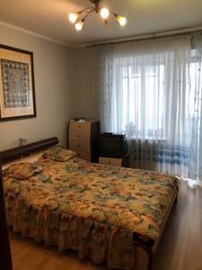 Квартира L-27328, Ахматовой, 31, Киев - Фото 10