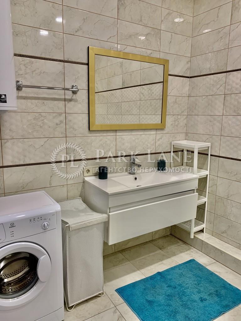 Квартира ул. Жилянская, 118, Киев, R-3036 - Фото 14