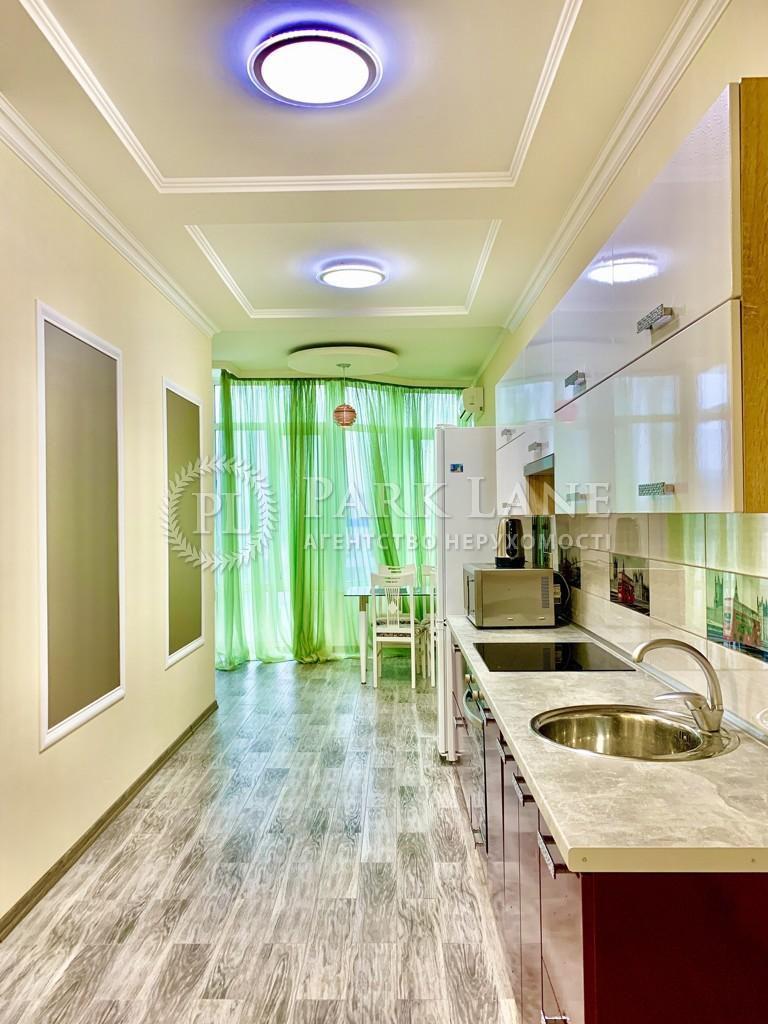 Квартира ул. Жилянская, 118, Киев, R-3036 - Фото 11