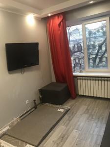 Квартира B-99911, Никольско-Ботаническая, 17/4, Киев - Фото 5