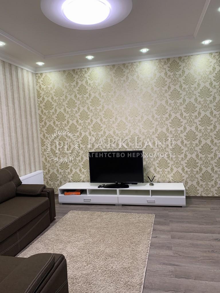 Квартира ул. Жилянская, 118, Киев, R-3036 - Фото 4